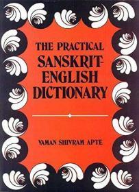 Practical Sanskrit-english Dictionary-实用梵英词典