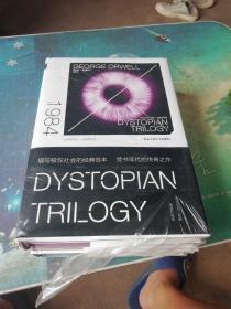 反乌托邦小说三部曲:1984+我们+美丽新世界