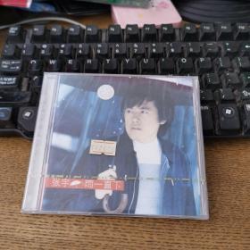 张宇雨一直下CD未开封
