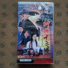 三十六集电视连续剧:神捕十三娘(36碟装VCD)