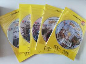 20-4首届国际中国经典文化创意系列 演绎三国(全五册附光盘)