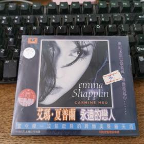 艾玛夏普蓝 永远的恋人CD未开封