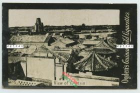 清末民初银盐照片烟画一张, 1900年庚子事变时期天津全景,可见望海楼教堂,泛银。5.7X3.8厘米