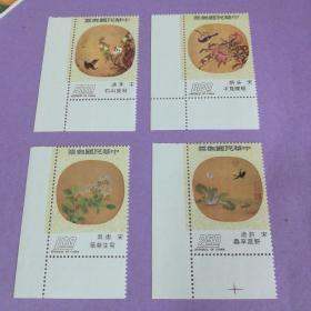 专104扇面古画邮票-纨扇(第2组) 带直角边2 原胶全品
