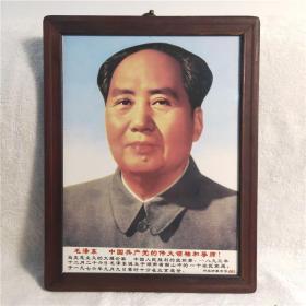 收藏木框画文革瓷板画37*29厘米毛泽东毛主席,