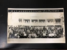 客家梅州地区老照片:1990年梅县第二届青联委员与领导合影留念