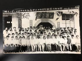 客家梅州地区老照片:1990年梅光小学六五届毕业生纪念毕业二十五周年联谊会活动留影,梅州沿江酒家门口合影
