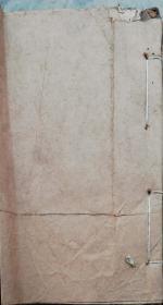 同治木刻本--诗韵集成(卷1-4全)19.6X13.2X3.6cm