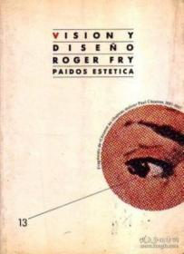 Vision Y Diseno-视觉Y迪塞诺