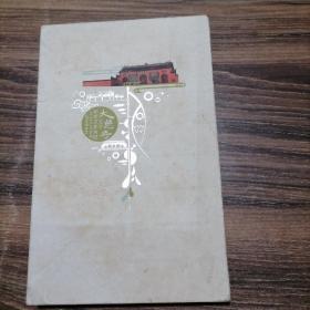 大慈寺历史文化片区(共10张明信片)