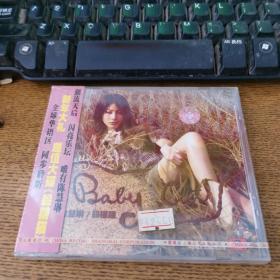 陈慧琳躲猫猫CD未开封