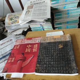 中国书法2019年第10、11期