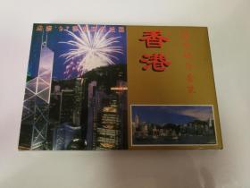 迎接97香港同归祖国  香港精铸硬币套装