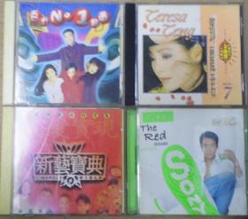 邓丽君 黎明 新艺宝典 百代 NO 1 精选  旧版 港版 原版 绝版 CD
