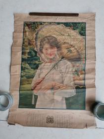 民国美女大前门香烟广告画