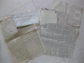 50年代人民日报报纸剪辑14张、涉及文学、文艺、诗歌、评论、历史、政治、图片等,当时觉得有用的内容--比如关于刘胡兰的创作改编和演出、重要的问题在善于学习、落后的脑袋、自由中国的文学等等
