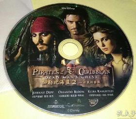 DVD    加勒比海盗2――亡灵的宝藏