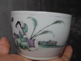 清末民国时期的名家 余元昌 余远生 浅绛彩 人物碗 民国瓷器 清末瓷器