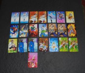 水浒英雄谱卡(22张合售)