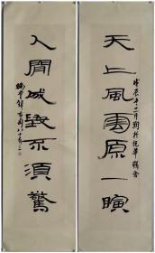 """钱君匋 (1906-1998)原名玉堂,学名锦堂,号豫堂,以字行,系著名篆刻家、书画家。是中国当代""""一身精三艺,九十臻高峰""""的著名篆刻书画家。曾任西泠印社副社长、上海文艺出版社编审、上海市政协委员等职。"""