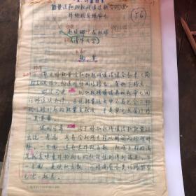 能量法和加权残值法联合构造 赵俊卿 龙驭球   稿共13页