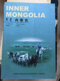 内蒙古 英文版 作者签名本