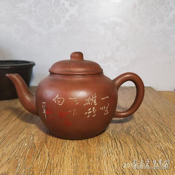50年代宜興紫砂壺