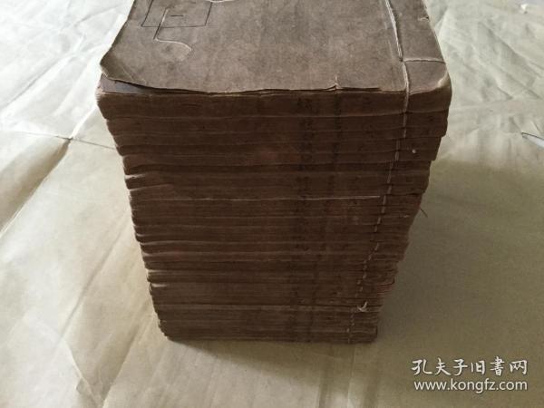 六书综  三十二卷首一卷  32册全  古文字学家浙江嘉兴金德建旧藏 (孔网最低价)