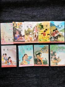 六年制小学语文课本
