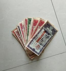 有獎定期儲蓄存單10本大優惠!-