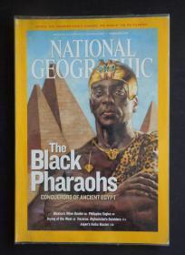 """《NATIONAL GEOGRAPHIC/國家地理》(2008年2月/封面故事:統治古埃及的""""黑""""法老/詳見""""描述""""及圖片)"""