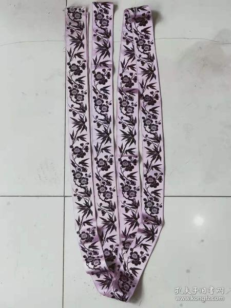 清代梅花繡花邊條。長三米一寬4.6,十品,沒瑕疵
