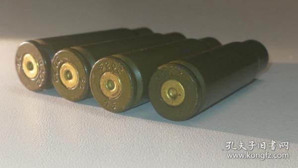 子彈殼4個
