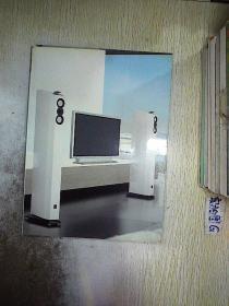 影音極品 2005 1