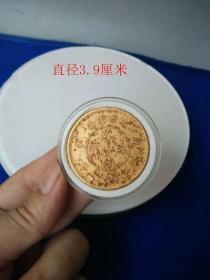 鄉下收的京局造光緒元寶老金幣