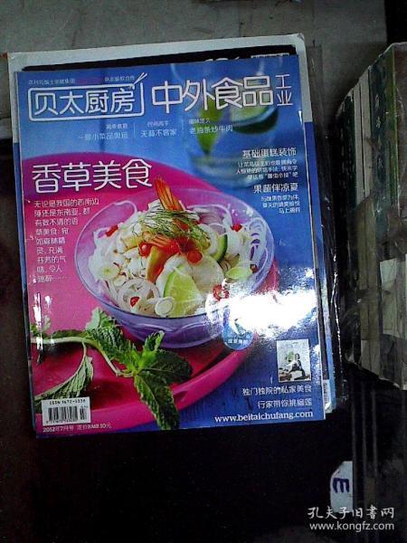 貝太廚房 中外食品工業 2012 7