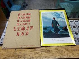 毛澤東去安源鐵皮畫