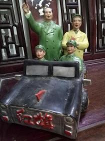 文革彩瓷-毛澤東與林彪一起檢閱解放軍部隊(文革紅色收藏珍品,.罕見毛.林同坐紅旗車的題材)此雕塑作品無破無損,保存完整。