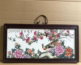 富貴長壽 陶瓷板畫