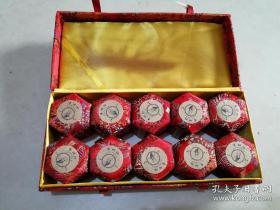 民间珍藏 安宫牛黄丸一盒(10丸)