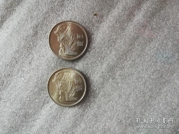長城幣兩枚(1980年,1983年)
