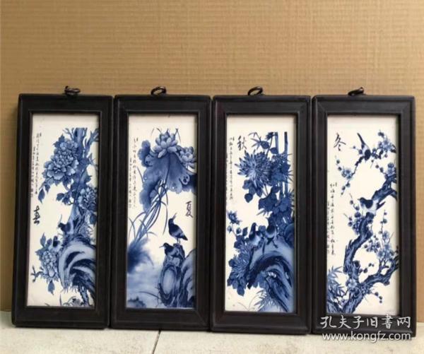 春夏秋冬 陶瓷板畫4件套