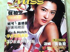 現代服裝 【2002年第1期】封面 : 張柏芝