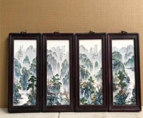 山水精雕 陶瓷板畫4件套