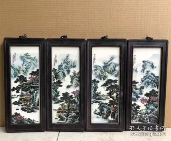 復古山水圖 陶瓷板畫4件套