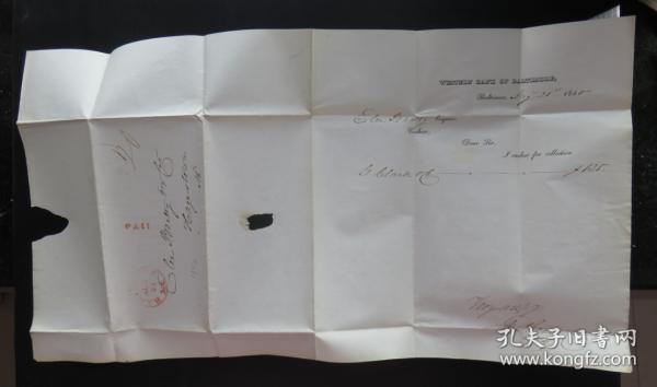 1840年8月21日(巴爾的摩寄黑格斯敦)實寄史前封、銷已付20分郵資手寫戳59