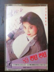 82磁带:李玲玉89甜甜