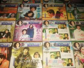 正版琼瑶电影珍藏版VCD