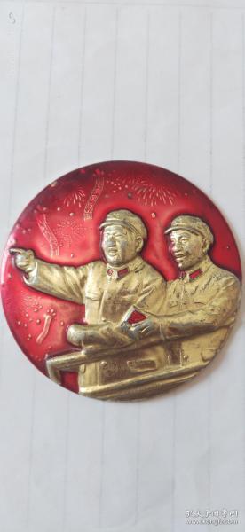 毛主席,林彪像章,南京軍區裝甲兵。九大。