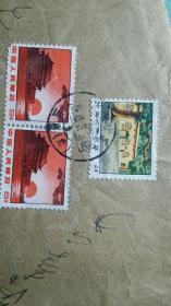 【文革实寄封】1973年   印毛主席诗词封  贴革命圣地8分1张、天安门太阳升8分 2张(内证明材料一份)详图